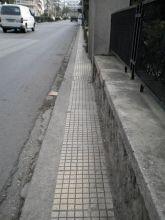 The Sidewalk I Walk On