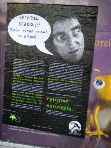 The Greek Sense of Irony